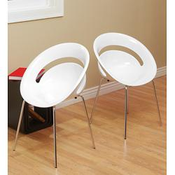 Seating - Uforia White Patio Chairs (Set of 2) from Overstock.com - chairs