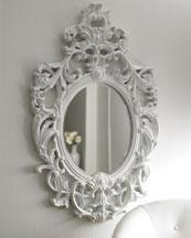 Mirrors - The Horchow Collection - Decor & Antiques - Mirrors - Mirrors - lily, baroque, mirror