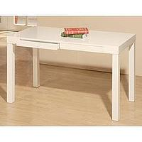 Tables - Student Desk White | Overstock.com - contemporary, white, desk, writting, parsons,