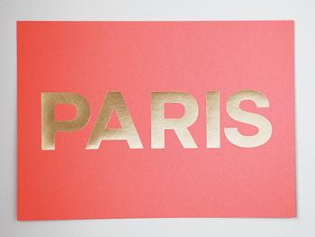 Art/Wall Decor - PARIS Coral+Gold I MadeByGirl: - coral and gold paris print, coral and gold paris word print, paris word print,