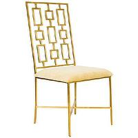 Seating - World's Away David Iron Dining Chair, Gold I High Fashion Home - modern gold side chair, modern gold dining chair, modern gold iron dining chair,