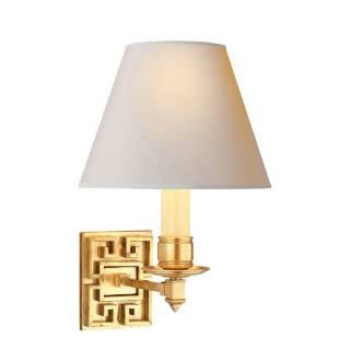 Lighting - Visual Comfort Alexa Hampton 1 Light Abbot Single Arm Sconce I Home Click - brass greek key sconce, single arm brass greek key sconce, natural brass greek key sconce,