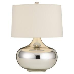 Haley silver and white table lamp mozeypictures Choice Image
