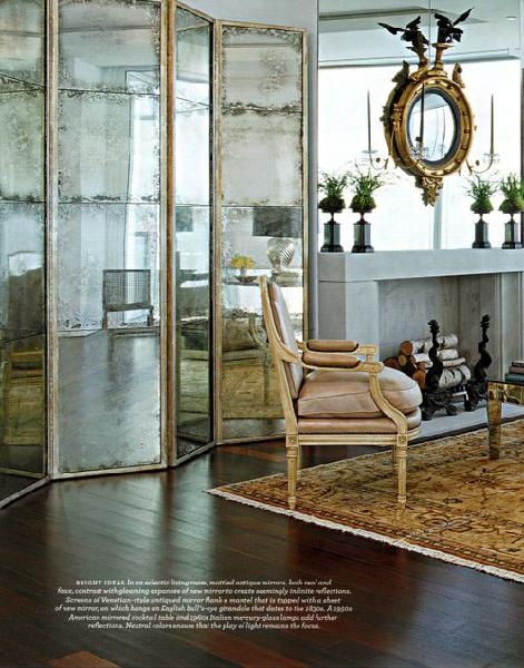 Mirrored floor screen transitional living room eddie for Mirror screen