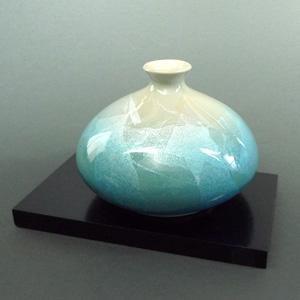 Teal Porcelain Bud Vase