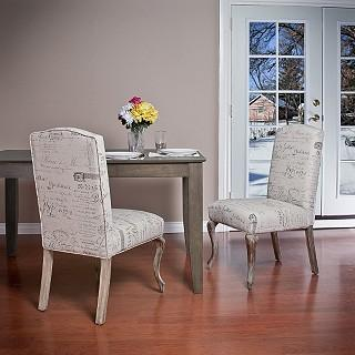 Beige Printed Fabric Dining Chairs Set Of 2 Overstock Com