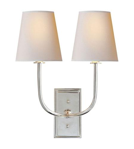 classic double polished nickel sconce