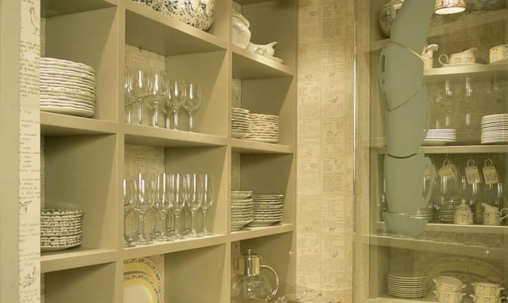 Walk In Pantry Kitchen Design