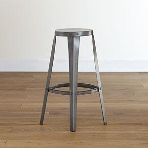 Cargo Bar Stools, Set of 2, Dining Room Furniture| Furniture, World Market