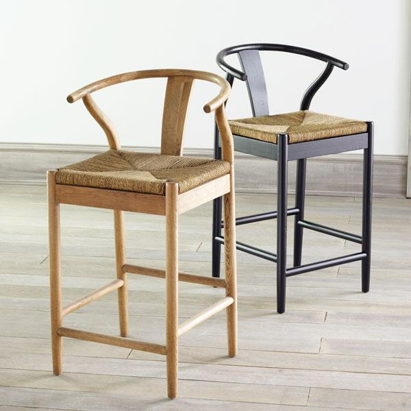Danish Counter Seat - Chairs - Wisteria & Counter Seat - Chairs - Wisteria islam-shia.org