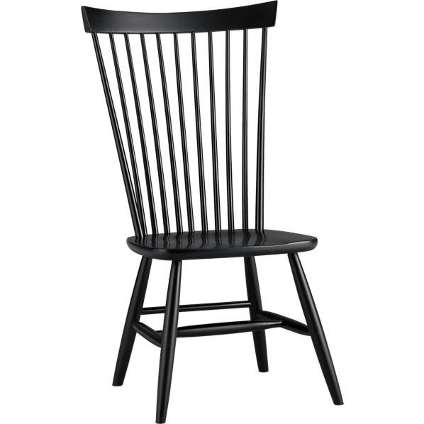 Crate And Barrel Dining Chairs: Marlow II Black Side Chair