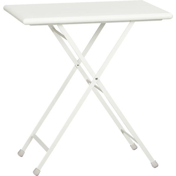 Great Pronto Small White Folding Bistro Table   Crate And Barrel