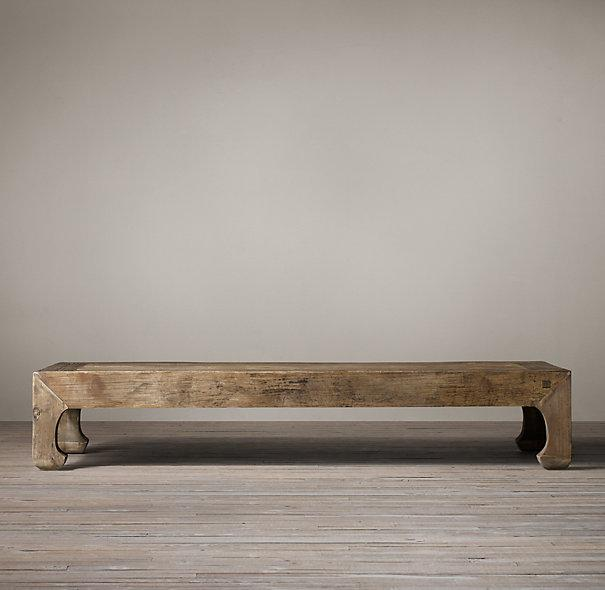 Reclaimed Elm Coffee Table I Restoration Hardware