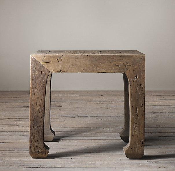 17th C Ming Dynasty Side Table I Restoration Hardware : 09bcddfea640 from decorpad.com size 605 x 590 jpeg 45kB