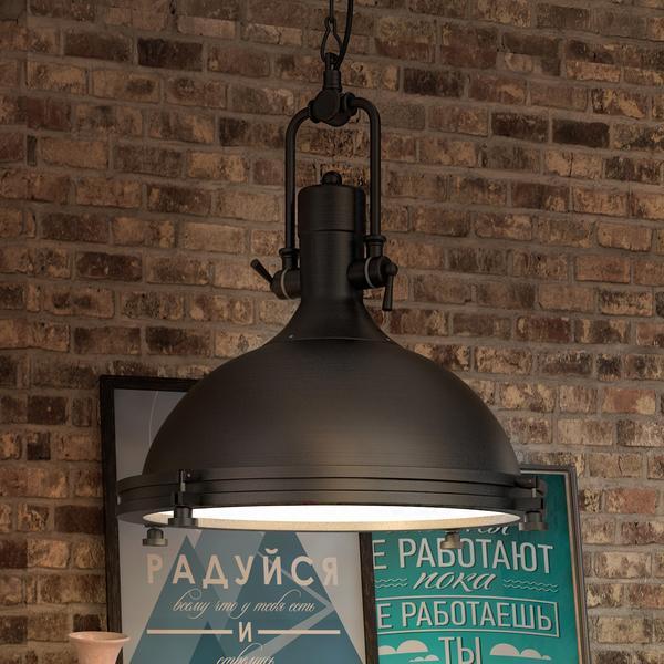 Industrial Bell Pendant Light: Brown Adjustable Industrial Bell Pendant