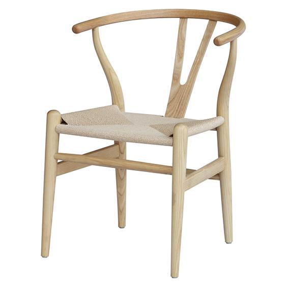 Round Back Wooden Tan Chair