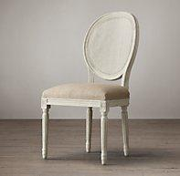 Vintage French Camelback Upholstered Side Chair Dining
